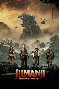 Poster: Jumanji: Welcome to the Jungle