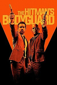 Poster: The Hitman's Bodyguard