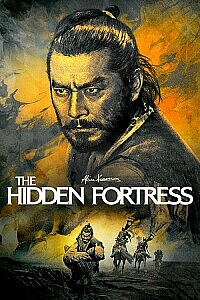 Poster: The Hidden Fortress