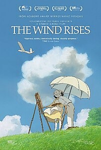 Poster: The Wind Rises