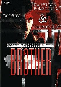Poster: Brother
