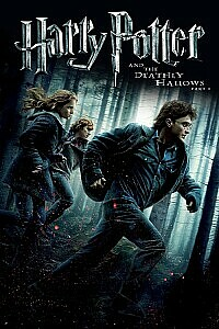 Poster: Harry Potter and the Deathly Hallows: Part 1